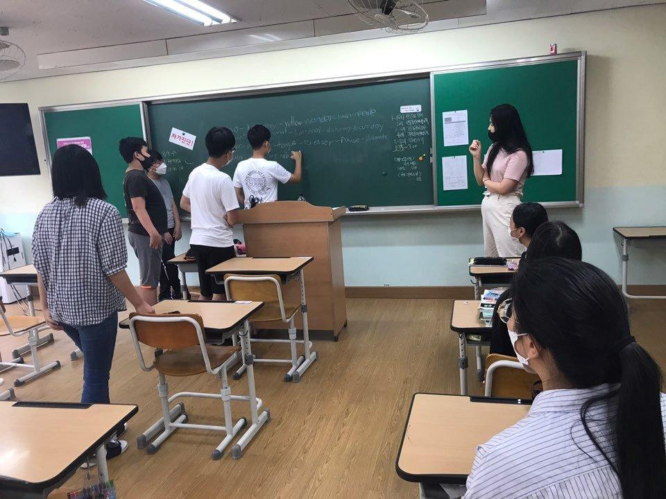 수업 모습